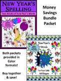 New Year's Spelling & New Year's Words New Year's Activities Bundle Packet