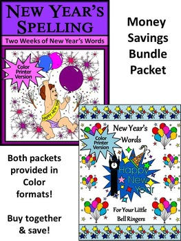 New Year's Spelling & New Year's Words New Year's Activiti