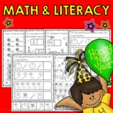 New Years Activities 2020 (Math and Literacy Activities)