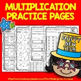 New Years 2018 Multiplication Practice Pages