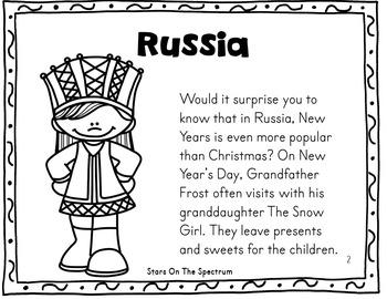 New Year 2018 Craftivity New Years Around the World Russia
