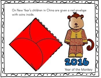 Chinese New Year 2018 Craftivity