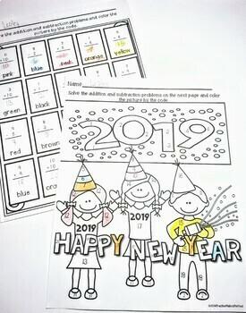 New Years 2018 Freebie