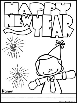 New Year's 2017 {Freebie}