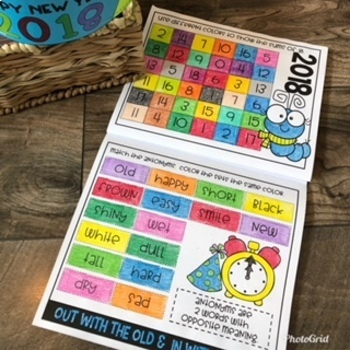 New Year 2020 Step Book