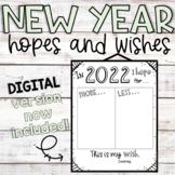 New Year 2018 Hopes and Wishes - Goal Setting - FREEBIE