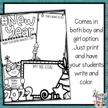 New Year 2018 resolution writing activity