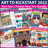 New Year 2021 Art Activities Bundle