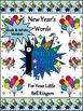 New Year's Worksheets Activities: New Year's Spelling & Ne