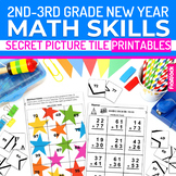 New Year 2nd-3rd Math Skills Secret Picture Tile Printables