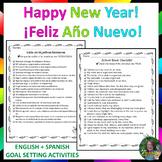 New Years Goal Setting Activities 2019