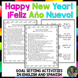 Back to School New Year Goal Setting Activities