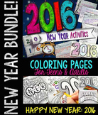 New Year Activities Coloring Pages 2016 BUNDLE