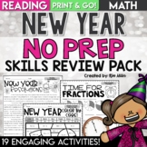 New Year Activities 2018 NO PREP Reading and Math
