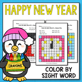 New Year Activities for 1st grade - New Year Coloring Pages