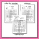 New Year Activities for Kindergarten - New Year Day Math Worksheets