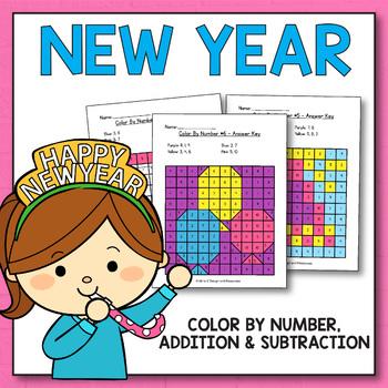 Kindergarten New Year Worksheet | Teachers Pay Teachers