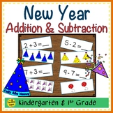 New Year Add & Subtract 0-10 Number Sentence Match
