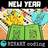 New Year Binary Coding Unplugged