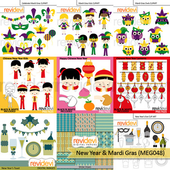 New Year Clipart and Mardi Gras Clip Art