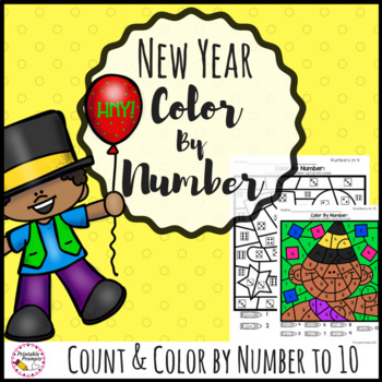 New Years Color By Number Math Activity