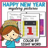 New Year Color By Sight Word - New Year Activities for Kindergarten