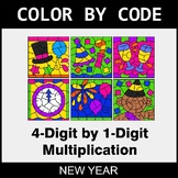 New Year Color by Code - Multiplication: 4-Digit by 1-Digit
