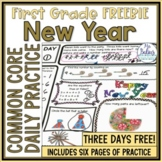 New Year 2018 FREEBIE Common Core Fun Aligned
