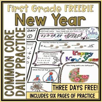 New Year 2017 FREEBIE Common Core Fun Aligned