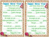 New Year Fun {Fill-In Sight Word Poem}