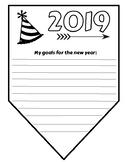 New Year Goal Banner