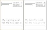 New Year Goal Writing Prompt (4 differentiated versions)