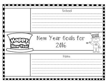 New Year Goals for 2016 elementary writing FREEBIE
