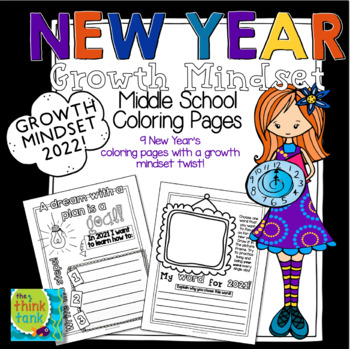 Coloring Pages Middle School Worksheets Teaching Resources Tpt