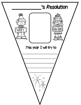 New Year Homework Pass and Pennant