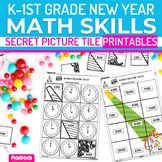 New Year K-1st Grade Math Skills Secret Picture Tile Printables