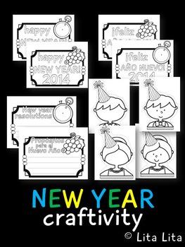 New Year Kids craftivity