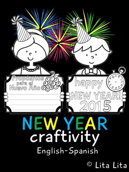 New Year Kids craftivity