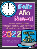 El año nuevo - Spanish New Year Literacy Activities