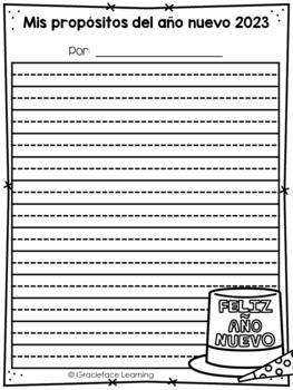El año nuevo - Spanish New Year Literacy Activities