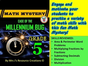 New Years 2018 Activity: 5th Grade New Year's Math Mystery