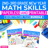 New Year Math   2nd-3rd   Paperless + Printable Secret Picture Tiles SET