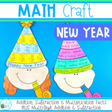 New Year Math Craft for January