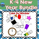 New Years Math Practice   Color by Number Grades K-4 Bundle