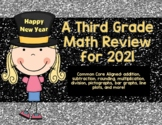 New Years Math Pack 2020 : Third Grade Common Core Aligned