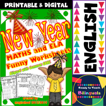 New Year Maths and ELA funny worksheets (pre-K/1st grade)