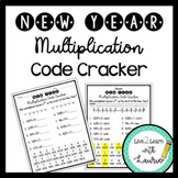 New Years 2018 Multiplication