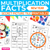 New Year Multiplication Facts Secret Picture Tile Printables