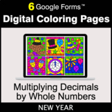 New Year: Multiplying Decimals by Whole Numbers - Digital