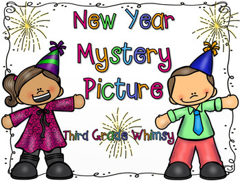 New Year's Mystery Picture